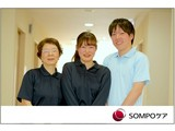 ジャパンケア福島笹谷(訪問介護 介護スタッフ・ヘルパー)のアルバイト