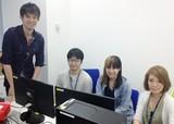 アディッシュ株式会社 仙台センター(WEBモニタリング夜勤)(adss_moni)のアルバイト