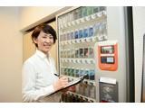 日本たばこ産業株式会社 東京東部第四支店(大島全域エリア)のアルバイト