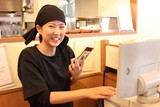 丸源ラーメン 厚木インター店(ランチスタッフ)のアルバイト