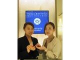 フェスタリア ビジュソフィア 表参道ヒルズ店(正社員)のアルバイト