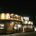 味噌乃家 熊本十禅寺店(学生向け)のアルバイト