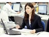 株式会社アパマンショップホールディングス(株式会社アパマンショップリーシング岸和田営業所勤務)(女性活躍中)のアルバイト