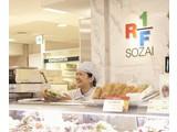 (株)ロック・フィールド/アトレ恵比寿店RF1のアルバイト