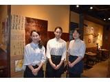 霧笛屋 東京駅グランアージュ店のアルバイト