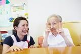 ライフ&シニアハウス湘南辻堂(介護)のアルバイト