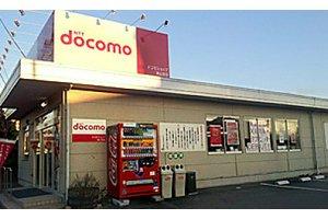 ドコモショップ 東山梨店・携帯電話販売スタッフのアルバイト・バイト詳細