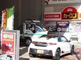 増田石油 古門戸サービスステーションのアルバイト