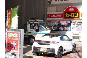◆フルタイムOK◆ガソリンスタンドで楽しく元気に働きませんか?