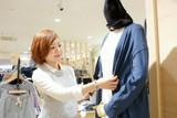 ジーンズメイト ニトリモール東大阪店のアルバイト