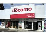 ドコモショップ 福島野田店のアルバイト
