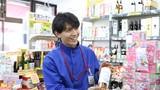 恵比寿駅のバイト・アルバイト・パート《フリーター歓迎》レジ業務