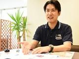 SoftBank太田中央のアルバイト