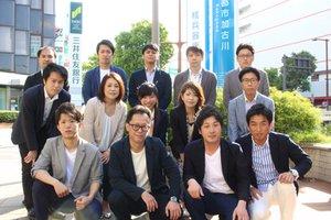 ピタットハウス東加古川店株式会社ライフクリエイト・受付のアルバイト・バイト詳細