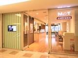MOMI&TOY'S 日比谷シティ店のアルバイト