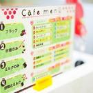 アットベリーカフェ 須磨パティオ店のアルバイト情報