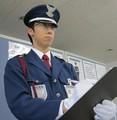 株式会社日警保安 マンション警備都内のアルバイト