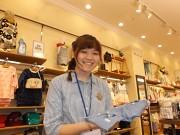 BREEZE squareイオンモール名古屋茶屋店のアルバイト情報