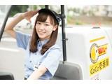 カレーハウスCoCo壱番屋 御徒町春日通り店のアルバイト