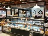 食彩工房パル店 惣菜部のアルバイト