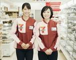 セブンイレブン 小田原南町店のアルバイト