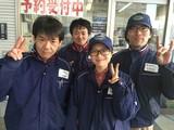米輸商事株式会社 市ヶ谷サービスステーションのアルバイト
