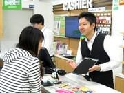 ゲオモバイル 名古屋大須万松寺通店のイメージ