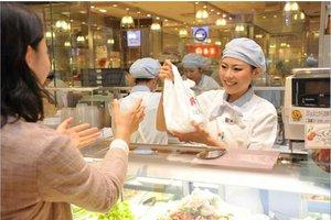 《旗艦ブランド》こだわりのたくさん詰まったサラダがメインのお店!