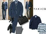 TAKA-Q ららぽーと磐田店(短時間スタッフ)のアルバイト
