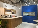iPhone修理工房 池袋P'パルコ店のアルバイト