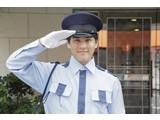 株式会社ネオ・アメニティーサービス 警備スタッフ(市役所前エリア)のアルバイト