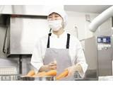 損保ジャパン日本興亜事業所内保育室/3019301AP-Cのアルバイト