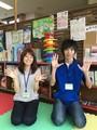 かわさき市民活動センター(西加瀬こども文化センター)のアルバイト