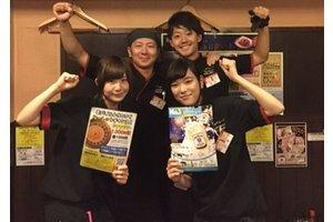 日本で一番楽しい職場!!シフトの融通はきくし働きやすい!みんな仲良し♪