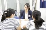 新宿セミナー 模試センタースタッフのアルバイト