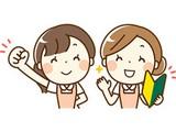 ワタキューセイモア東京支店//東邦大学医療センター大橋病院(仕事ID:87669)のアルバイト