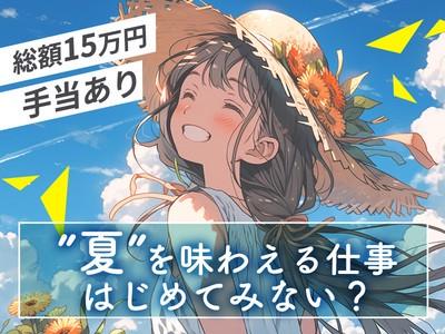 シンテイ警備株式会社 熊谷支社 熊谷3エリア/A3203200121の求人画像
