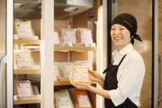 家で食べるスープストックトーキョー そごう横浜店のアルバイト情報