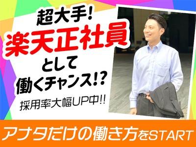 株式会社アプメス 大井町エリアの求人画像