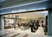 SAC'S BAR ANOTHER LOUNGE 昭島店(株式会社サックスバーホールディングス)のアルバイト情報
