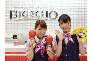 ビッグエコー新潟駅前店・カラオケスタッフ:時給830円~のアルバイト・バイト詳細
