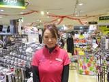 ゴルフパートナー R3宗像店のアルバイト