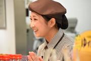 ダイリキ 甲子園店のアルバイト情報