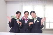 スーパーホテル松本駅前のアルバイト情報