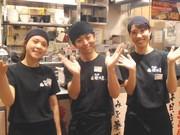 船橋頑力屋 ららぽーと東京ベイ店のアルバイト情報
