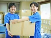 株式会社マイワーク 横浜営業所(1590720003)のアルバイト求人写真3