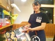 つけ麺・ラーメン・まぜそば 五十五番 豊田浄水店のアルバイト情報