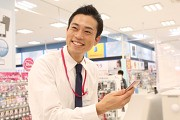 イオンニューコム 袋井店(イオンリテール株式会社)のアルバイト情報