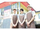 宝島 牛久店のアルバイト