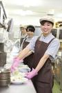 宝島 牛久店のアルバイト情報